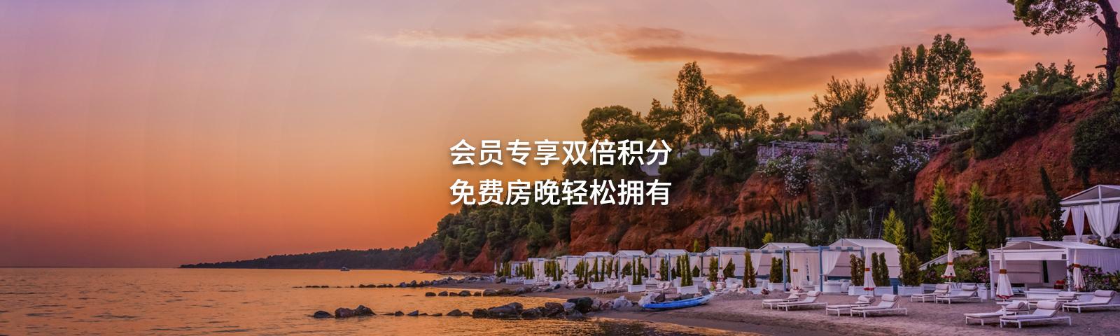 约惠立鼎世 | 会员专享双倍积分_立鼎世酒店集团_lhw.cn