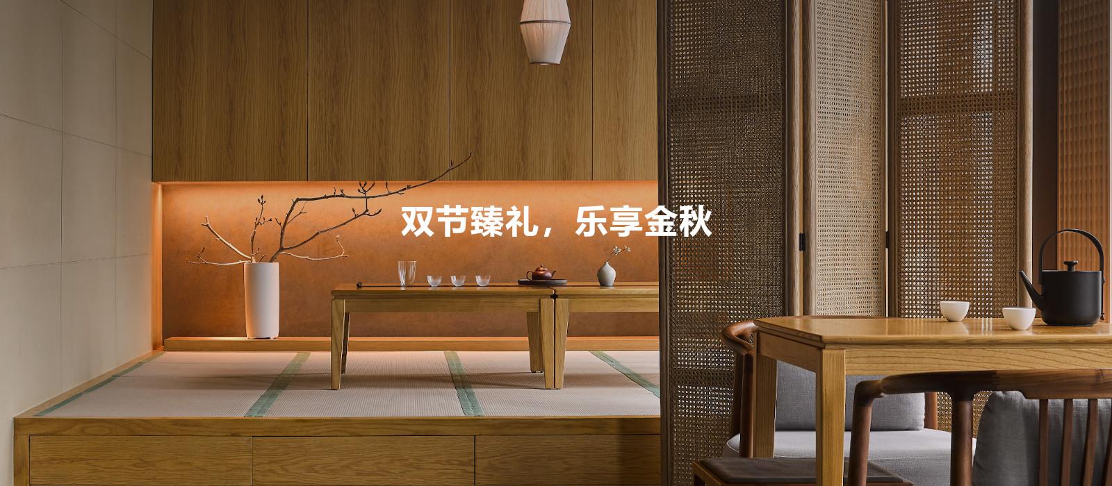 约惠立鼎世 | 双节臻礼,欢享金秋_立鼎世酒店集团_lhw.cn